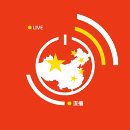 ChinaTV Live - China Television Channels