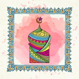 the Holy Quran HD!