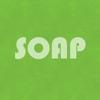 手作りせっけん計算機 - Handmade Soap Calculator - - iPhoneアプリ
