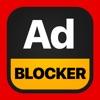 Ad Blocker - 広告ブロック Safari!