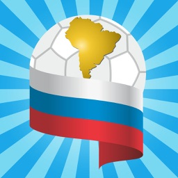 South America Qualifiers