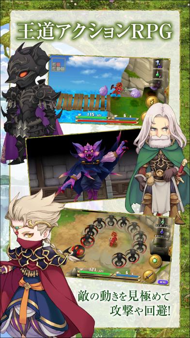 聖剣伝説 -ファイナルファンタジー外伝-のおすすめ画像3