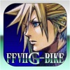 FINAL FANTASY VII G-BIKE iPhone / iPad