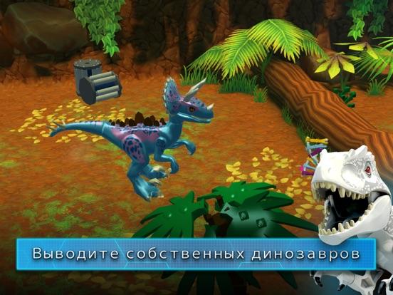 Скачать игру LEGO® Jurassic World™