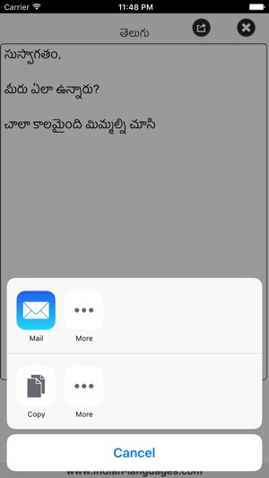 Telugu For Iphone On The App Store