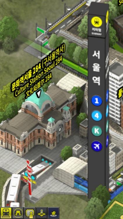 City Tour - Seoul Castle <서울 도성 여행> screenshot-4