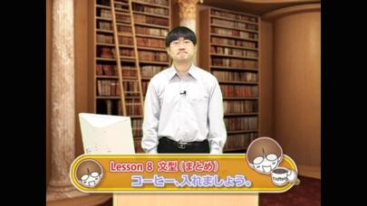 誰でもわかるTOEIC(R) TEST 英文法編 Lesson08 (Topic 2 : 複数の使い方のある動詞)のスクリーンショット1