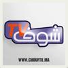 Chouf TV : TV شوف