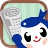 かまチョコ - iPhoneアプリ