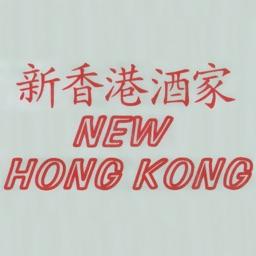Restaurant New Hong Kong Platen Luxembourg