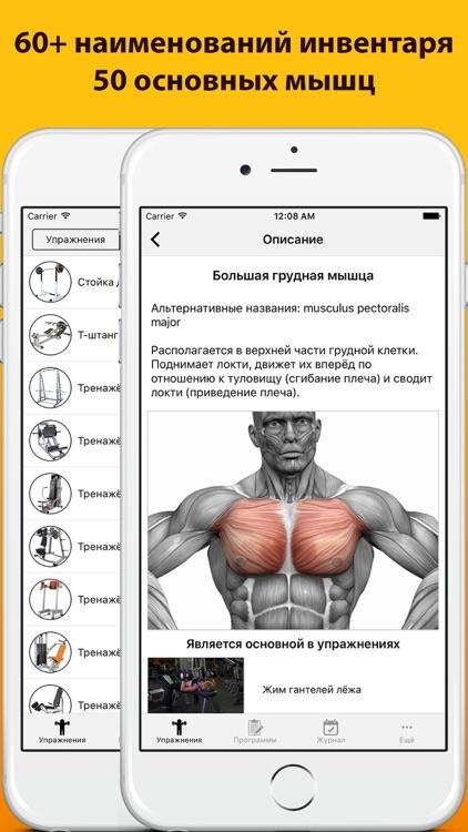 ВКачалке screenshot-4