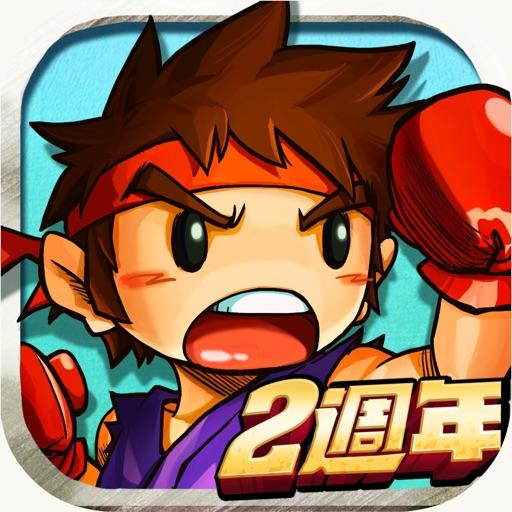 亂鬥堂 icon