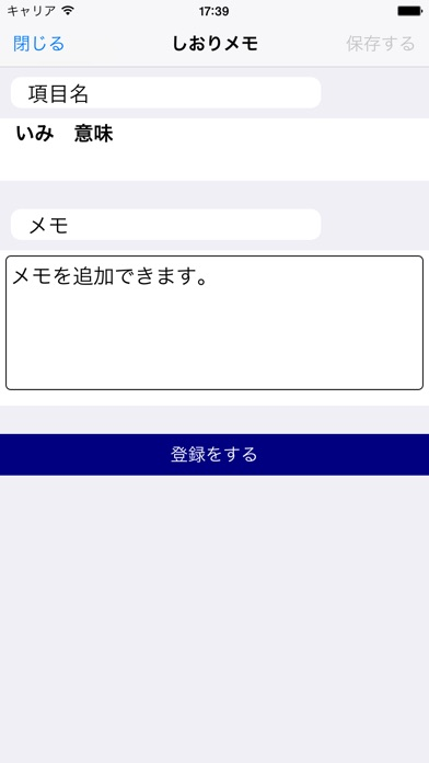 和西辞典 改訂版のおすすめ画像5