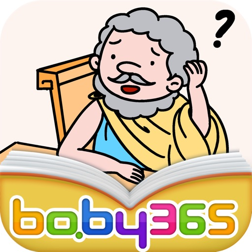 阿基米德和金冠之谜-有声绘本-baby365