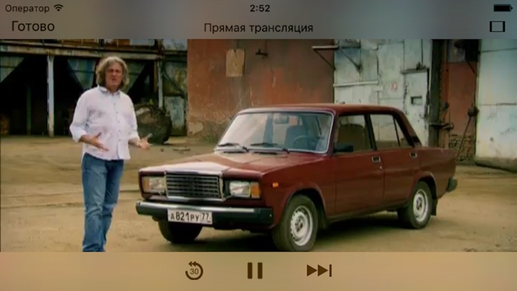 Yunisov TV (тв онлайн) screenshot-3
