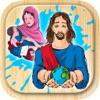 圣经 》 着色书-涂料与颜料的场景,从旧的圣经 》 和新约
