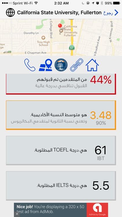 Bright Future - College Finder screenshot-3