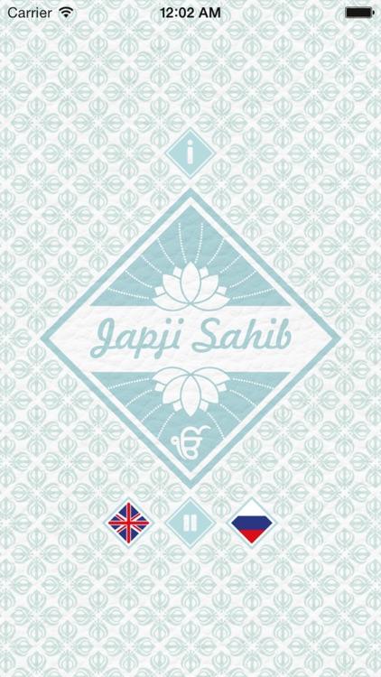 Japji Sahib International