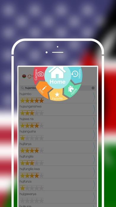 Offline Swahili to English Language Dictionary Screenshot on iOS