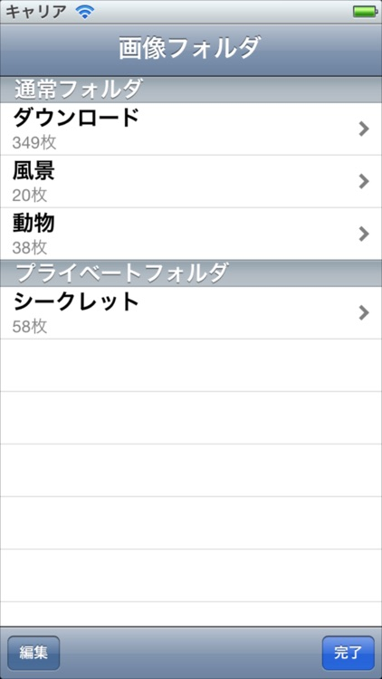 Image Down Browser Pro screenshot-3