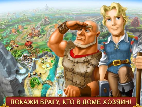 Хроники Королевства HD (Полная версия) на iPad