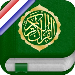 Quran in Dutch, Arabic and Phonetics - Koran in het Nederlands, Arabisch en Fonetiek