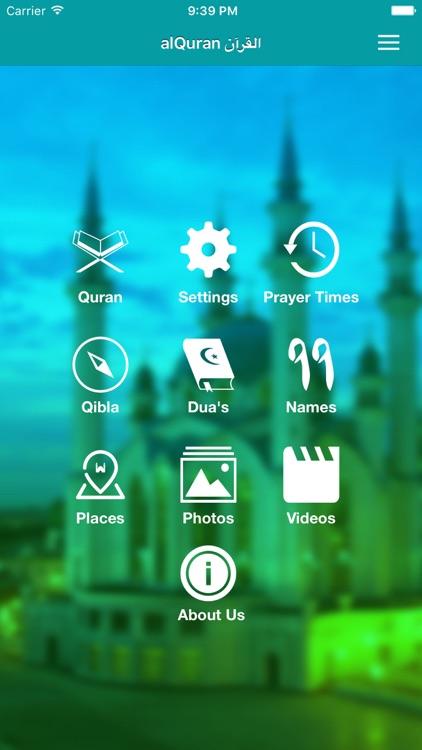 Eqra'a Quran Al Kareem-القرآن الكريم