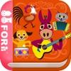 【無料版】ブレーメンの音楽隊 ~ぬりえで遊べる赤ちゃん・子供向けのアニメで動く絵本アプリ:えほんであそぼ!じゃじゃじゃじゃん童謡シリーズ