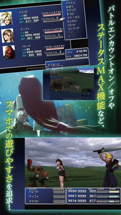 FINAL FANTASY VII screenshot-4