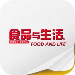 食品与生活