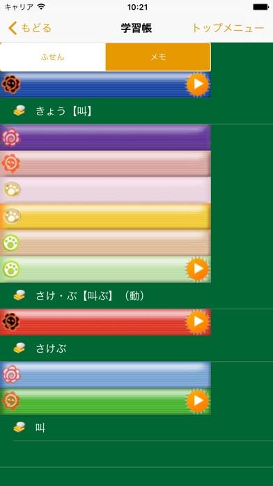 三省堂 小学生 辞典セットのおすすめ画像4