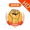 优惠指南HD-商城天天九块九每天特价淘宝天猫version