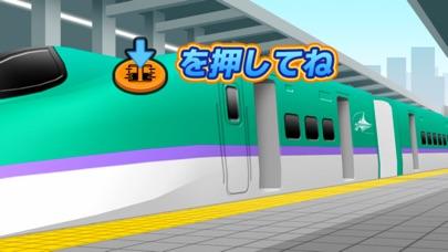 プラレール マスコン screenshot1