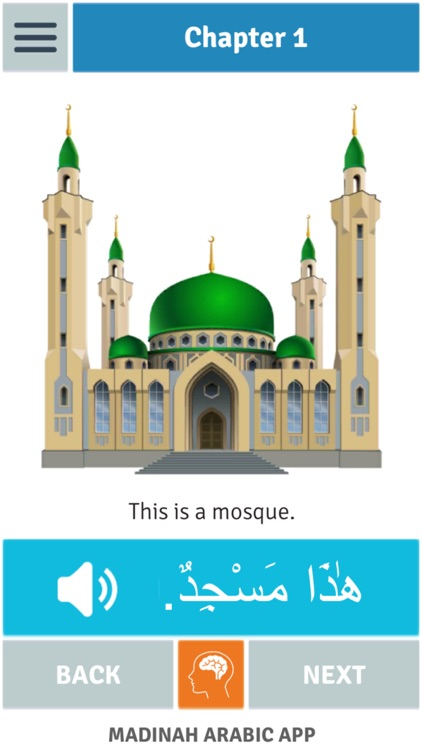 Madinah Arabic App 1 PRO screenshot-0