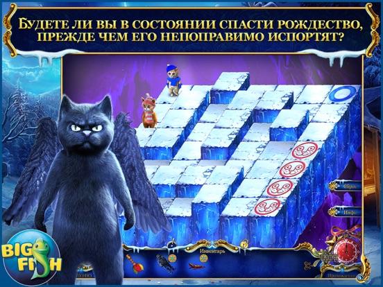 Скачать Рождественские истории. Кот в сапогах. HD - поиск предметов, тайны, головоломки, загадки и приключения