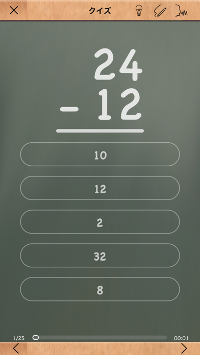 MathBoardのおすすめ画像2