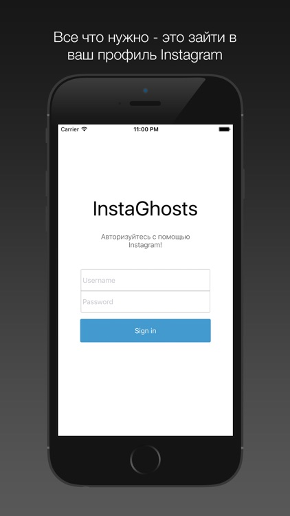 "InstaGhosts ""Statistics for Instagram"""