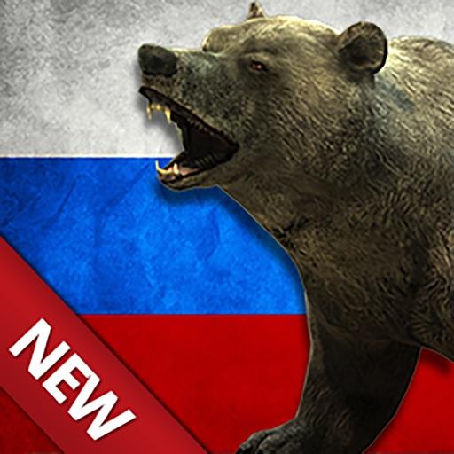 Охота: Срельба из Лука Россия 3D