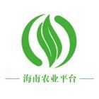 海南农业平台 icon