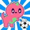 恐龙足球踢进球进球游戏的孩子