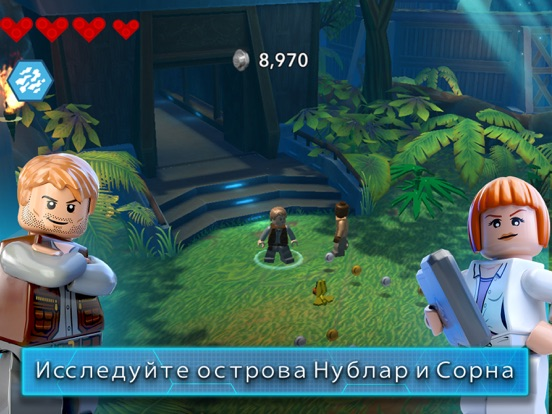 Игра LEGO® Jurassic World™