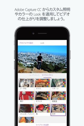 Adobe Premiere Clip - Create, edit & share videos screenshot 4