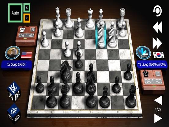 Скачать игру Чемпионат мира по шахматам
