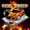 汽车炸弹爆炸冲击波射击好玩的赛车游戏比赛免费儿童