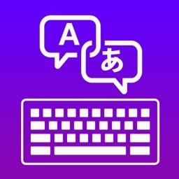 Hebrew Animated and Translator Keyboard Pro