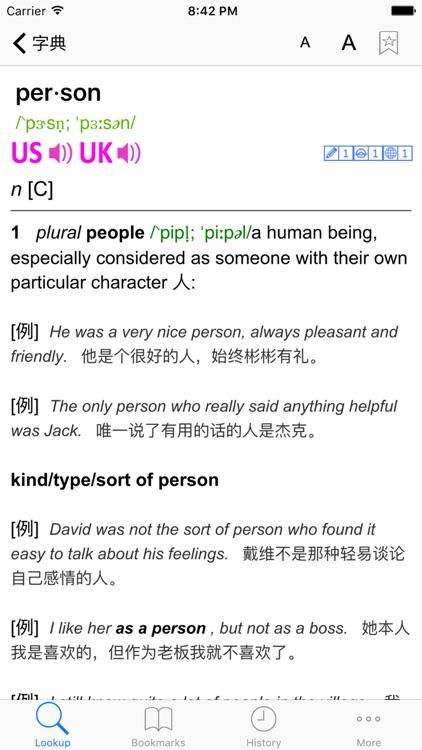 朗文当代高级词典(英英/英汉 双解)