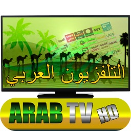 Arab TV HD