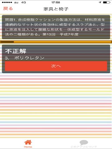 https://is1-ssl.mzstatic.com/image/thumb/Purple69/v4/a6/40/dd/a640ddd2-d68c-5ba1-7ac6-0edf653c71c0/pr_source.png/360x480bb.png