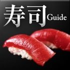 SushiCulture (iPhone) icon