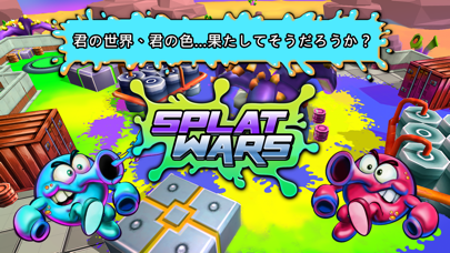Splat Warsのおすすめ画像5
